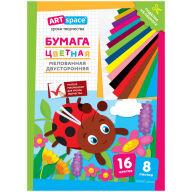 """Цветная бумага двусторонняя A4, ArtSpace, 8 листов, 16 цветов, мелованная, """"Божья коровка"""""""