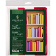 Набор обложек (5шт.) 210*350 для дневников и тетрадей, Greenwich Line, с закладкой, ПВХ 110мкм, цветные клапаны
