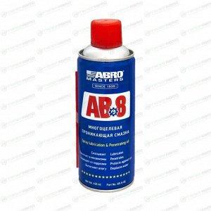 Смазка проникающая (жидкий ключ) ABRO Masters AB-8, многоцелевая, антикоррозийная, аэрозоль 450мл, арт. AB-8-R