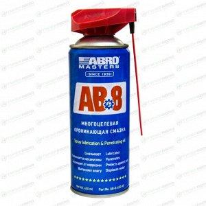 Смазка проникающая (жидкий ключ) ABRO Masters AB-8, многоцелевая, антикоррозийная, баллон 450мл, с насадкой, арт. AB-8-450-RE