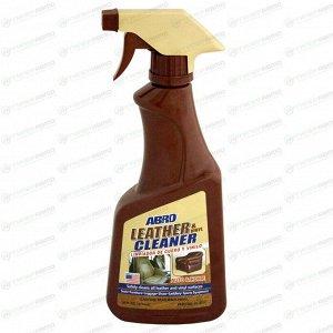 Очиститель салона ABRO Leather & Vinyl Cleaner, для кожи и винила, от грязи и жира, бутылка с триггером 472мл, арт. LC-472