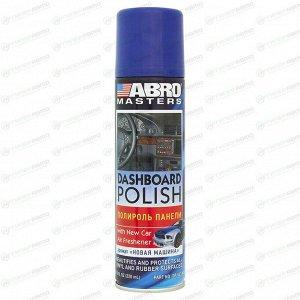 Полироль салона ABRO Masters Dashboard Polish, для пластика, винила и резины, с ароматом «новая машина», аэрозоль 220мл, арт. DP-633-NC