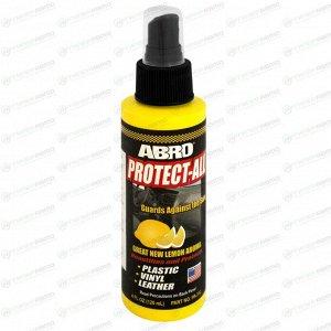 Полироль салона ABRO Protect-All, для пластика, винила, кожи и резины, с защитой от УФ-лучей и старения, с ароматом лимона, флакон-спрей 120мл, арт. PA-312