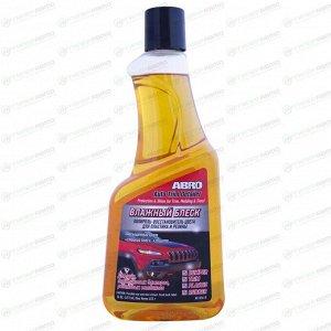 Полироль кузова ABRO Auto Trim Detailer, для резины и пластика, с эффектом влажного блеска, бутылка 473мл, арт. AT-016-R