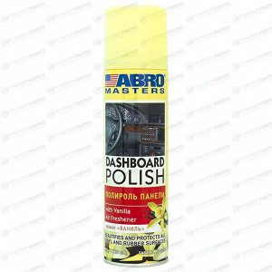 Полироль салона ABRO Masters Dashboard Polish, для пластика, винила и резины, с ароматом ванили, аэрозоль 220мл, арт. DP-633-VA
