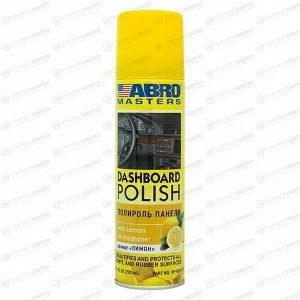 Полироль салона ABRO Masters Dashboard Polish, для пластика, винила и резины, с ароматом лимона, аэрозоль 220мл, арт. DP-633-LE