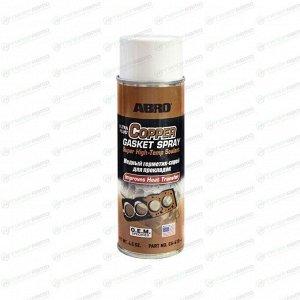 Герметик аэрозольный ABRO для прокладок Термостойкий с медью, аэроз. 128гр