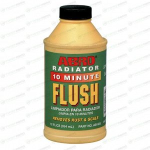 Промывка системы охлаждения ABRO Radiator Flush, 10-минутная, удаляет ржавчину, шлам, окалину, отложения, бутылка 354мл, арт. AB-505