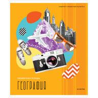 """Тетрадь предметная 48л. ArtSpace """"Калейдоскоп"""" - География, ВД-лак"""