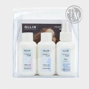 Ollin perfect hair тревел-набор 3 предмета