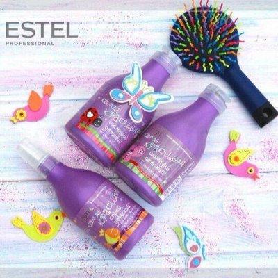 Парикмахерские штучки! — ESTEL Professional - Детская серия — Детская гигиена и уход