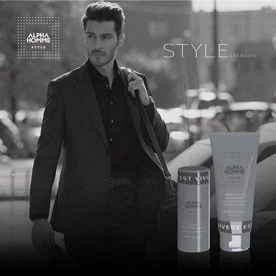 Парикмахерские штучки - Для мужчин! — ESTEL Professional - для мужчин — Мужская линия