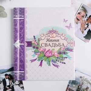 """Фотоальбом """"Свадьба"""", 20 магнитных листов"""