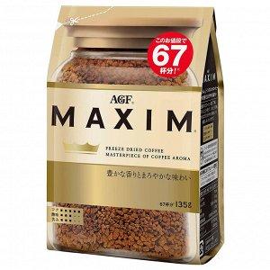 Японский кофе AGF Maxim 135 гр.