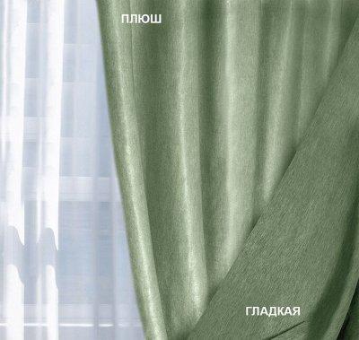 Польские шторы и скатерти. Качество! Стиль! Дизайн — ПОРТЬЕРНЫЕ ТКАНИ С ПОШИВОМ - много новинок