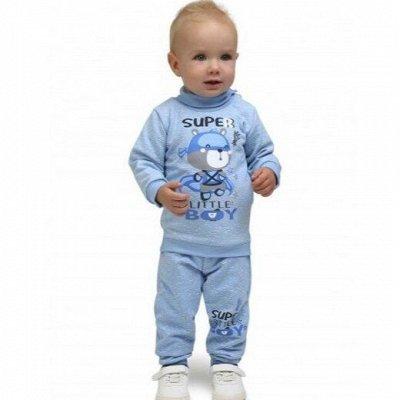 Яркая детская одежда,крутое качество,доступные цены! — Коллекция Little Boss и Супергерои — Для новорожденных