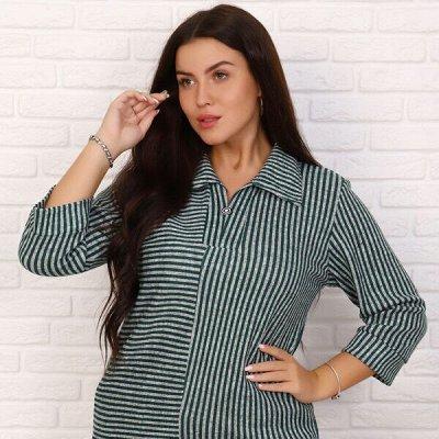 Дарья + Натали. Одежда в наличии. — Кофты — Кофты