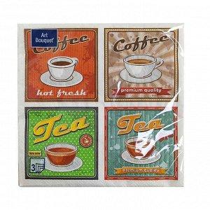 Салфетки бумажные с рисунком Coffe 33*33см 3-х слойные 12шт