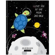 "Дневник 1-4 кл. 48л. ЛАЙТ ""Космос. Fantastic space"", глянцевая ламинация"