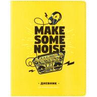 """Дневник для музыкальной школы 48л. (лайт) """"Make some noise"""", иск.кожа, тон.бл, ляссе, печать"""