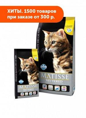 Farmina Matisse Neutered сухой корм для кастрированных котов и стерилизованных кошек 1,5кг с Курицей