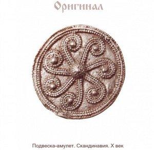 Серьги «Сегнерово колесо» медь