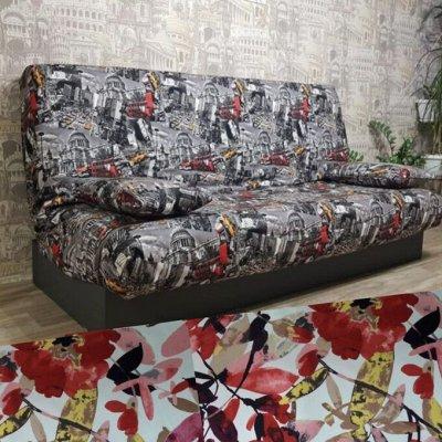 Мебель от производителя. Пеналы от 3905 руб. — Диваны. Яркие, удобные, не дорогие — Диваны