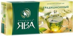 Зеленый чай в пакетиках Принцесса Ява Традиционный, 25 шт