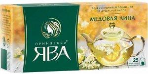 Зеленый чай в пакетиках Принцесса Ява Медовая липа, 25 шт