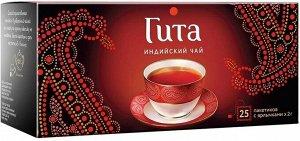 Черный чай в пакетиках Принцесса Гита Индия, 25 шт
