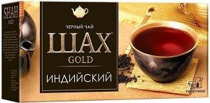 Черный чай гранулированный в пакетиках Шах голд, 25 шт