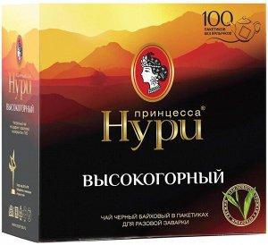 Черный чай в пакетиках Принцесса Нури Высокогорный, 100 шт без ярлычков