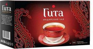 Черный чай в пакетиках Принцесса Гита Индия, 100 шт с ярлычками