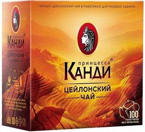 Черный чай в пакетиках Принцесса Канди Цейлон, 100 шт без ярлычков