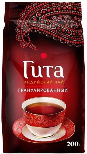 Черный гранулированный чай черный Принцесса Гита Медиум, 200 г (мягкая упаковка)
