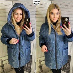Куртка женская Оверсайз. Размер 3xl-(54-56), 4xl-(58-60), 5xl-(62-64).