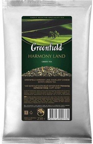 Зеленый чай листовой Greenfield Harmony Land, 250 г