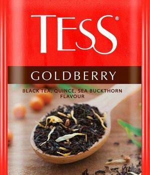 Чай Тесс Goldberry tea в п/э уп. для Horeka 1,5г 1/100/10