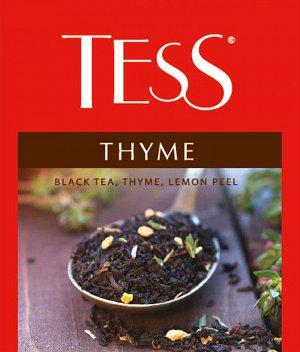 Чай Тесс Thyme в п/э уп. для Horeka 1,5г 1/100/10
