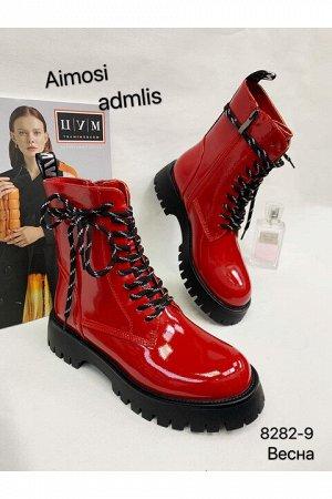 Женские ботинки демисезон 8282-9 красные (бордовые)