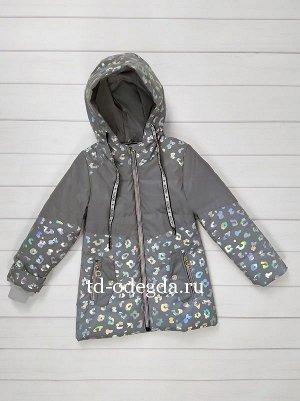 Куртка Z2156-9023
