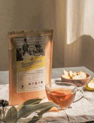 """Травяной чай """"Воскресный чай №2 Согревающий имбирь и яблоко"""""""