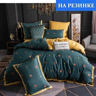 Роскошная постель - залог успешного дня! 🛌  — Сатин Экстра на резинке — Простыни на резинке
