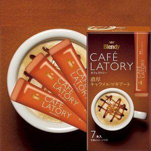 Корея, Япония- лапша, соусы, снеки, доставка 3дня — Японский кофе и чай — Кофе и кофейные напитки