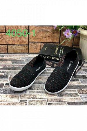 Женские тапочки 4050-1 черные