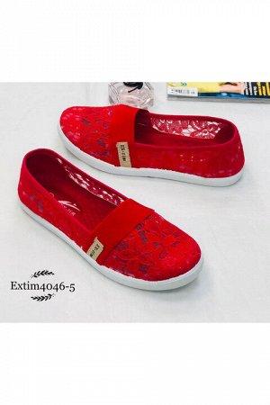 Женские тапочки 4046-5 красные(бордовые)