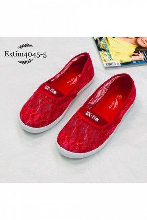Женские тапочки 4045-5 красные(бордовые)