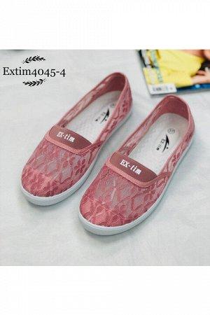 Женские тапочки 4045-4 розовые