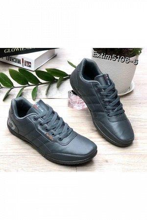 Женские кроссовки 5106-6 темно-серые