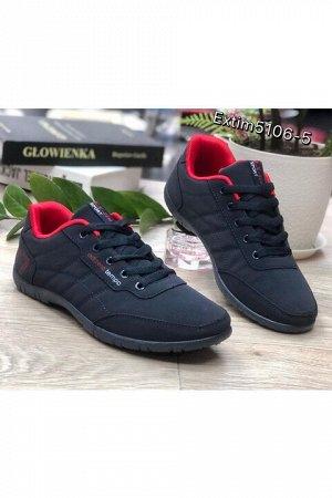 Женские кроссовки 5106-5 темно-синие